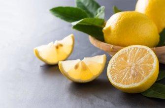 польза лимонов