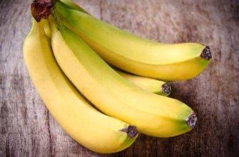 бананы польза +и вред