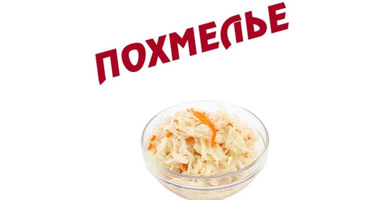 польза квашеной капусты +для организма женщины